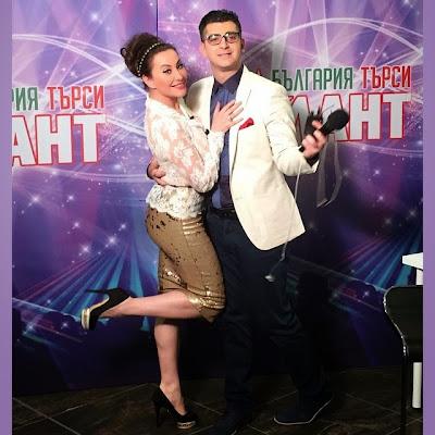 Дарина Павлова Avin