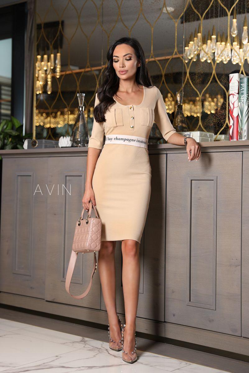 класическа бежова рокля avin